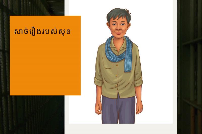 Sok's Story – children's book